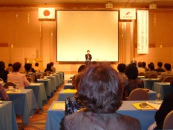 岡山県商工会議所女性会連合会「会員講演会」