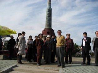 玉野商工会議所女性会創立20周年