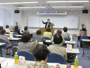 平成23年度通常総会・玉野市長との懇談会を開催