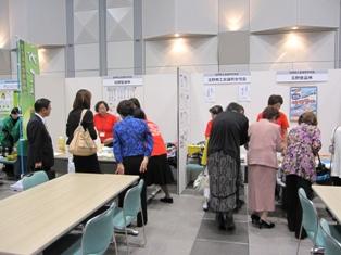 岡山県商工会議所女性会連合会第10回会員大会「ふれ愛ビジネス交流会」へ参加