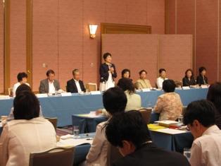 岡山県商工会議所女性会連合会通常総会