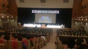 第46回全国商工会議所女性会連合会神戸総会へ参加