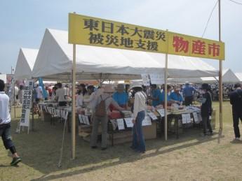 第18回たまの・港フェスティバルへ参加