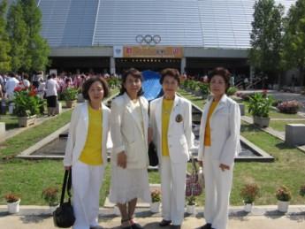 第41回全国商工会議所女性会連合会長野全国大会