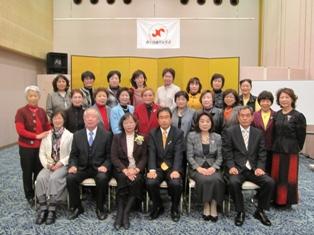 1月例会「新年会」を開催
