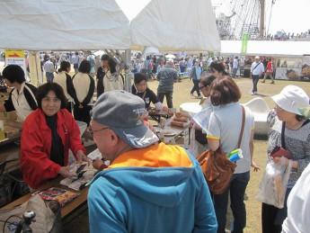 第19回たまの・港フェスティバルへ参加