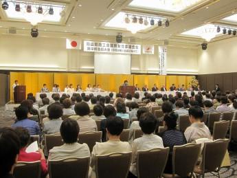岡山県商工会議所女性会連合会「第12回会員大会」へ参加