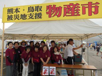 第21回たまの・港フェスティバルへ参加