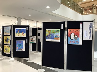 平成30年度「環境・ゴミ・省資源・省エネルギー」作文・絵画・ポスターコンクールを開催