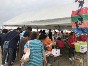 第23回たまの・港フェスティバルに参加