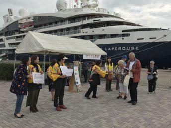 クルーズ船寄港歓迎イベントを実施